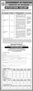 Legal Consultant, Legal Officer Jobs 2019 at Ministry of Interior MPI & MPII