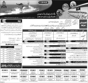Navy Job Opportunities 2019 as Direct Entry Navy Sailor