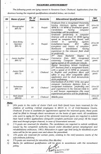 Sessions Court Chakwal Jobs 2019 Latest Government Jobs For Stenographer