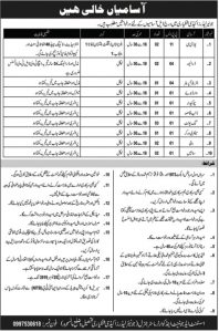 Army Jobs 2019, junior Leader Academy, Driving Jobs, UDC, Generator Operator