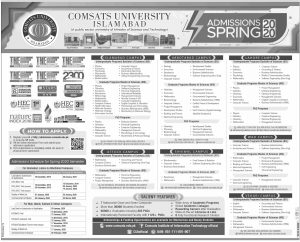 Comsats Admissions Spring 2020, Comsats University Islamabad