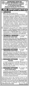 Karachi University Jobs 2019 for Technical manager, Librarian, Technical Manager