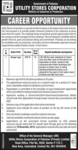 Legal Entity Management at Utility Stores Corporation Jobs 2019