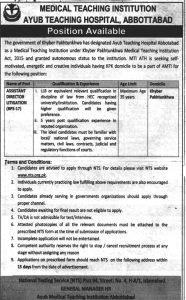 NTS Jobs 2019 at Ayub Teaching Hospital Abbottabad for Assistant Director Litigation