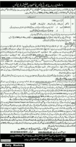 Police Department Jobs 2019 for Constable KPK