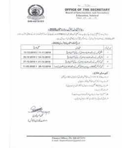 Date Extended Matric Annual Admission 2020, Revised Schedule for Admission Matric Annual 2020