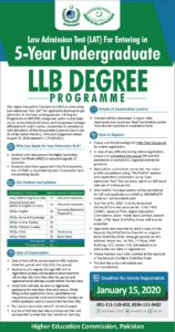Law Admissions Test Lat 2020, 5-Years Under Graduate, Online Apply HEC