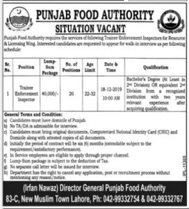 Punjab Food Authority Jobs 2019, Walk in Interview for Trainee Enforcement Inspector