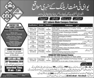 UET Short Courses 2019, Solar Electrician Training, Telecommunication Technology, Mobile Application Developers