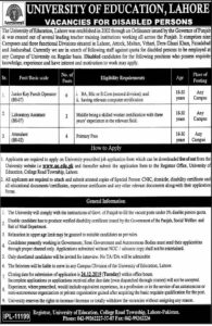 University of Education Lahore Disabled Person Jobs 2019, Medical Lab Assistant, Attendant