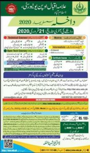 AIOU Admission Spring 2020, Download Form, Online Apply, Matric, F.A, ATTC and Technical Courses