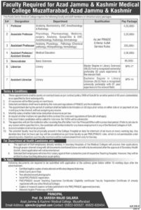 Azad Jammu & Kashmir Medical College Muzaffarabad Jobs 2020, Professor, Librarian