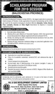 Baluchistan and Southern Districts of KPK Scholarship 2019, Oil and Gas Development Company (OGDCL)
