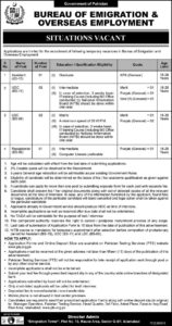 Bureau of Emigration & Overseas Employment PTS Jobs 2020, Assistant, UDC, LDC, Receptionist