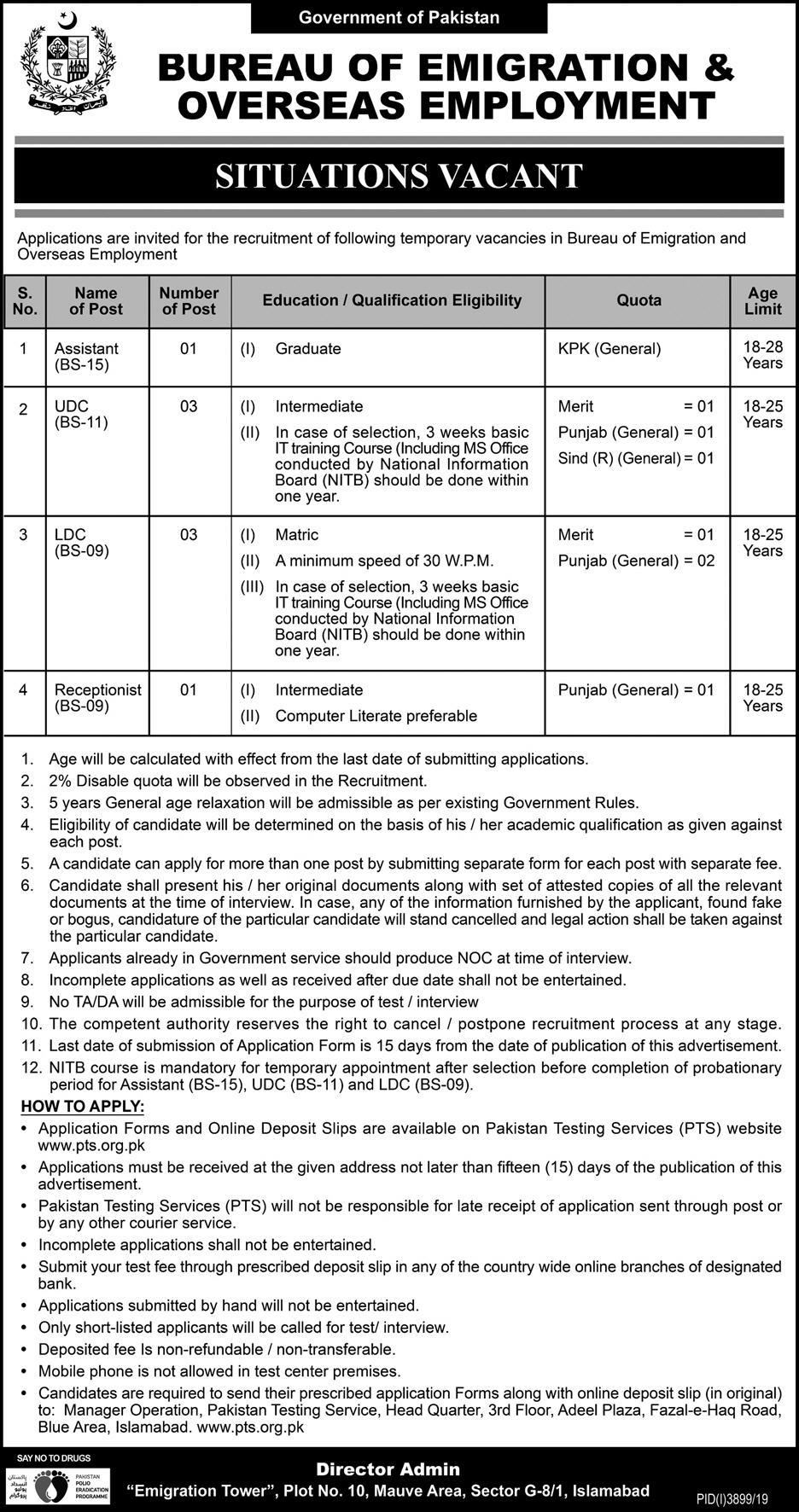 Bureau of Emigration & Overseas Employment Islamabad Jobs 2020 for Clerks, Assistant & Receptionist Latest