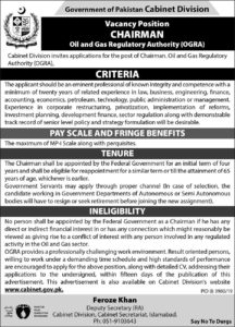 Cabinet Division Islamabad Jobs 2020 for Chairman