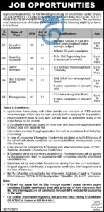 Directorate of Archaeology & Museums Khyber Pakhtunkhwa DevelopmentNTS Jobs 2020