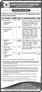 HEC Jobs 2020, Higher Education Commission Islamabad for Project Coordinator, Data Entry Operator