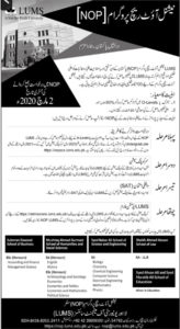 National Outreach Program NOP Scholarship 2020, LUMS Admissions Online Apply