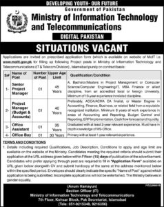 Ministry of Information Technology & Telecommunication Islamabad Jobs 2020