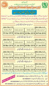 Overseas Employment Corporation OEC Islamabad Language Training Program 2020