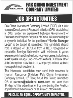 Pak China Investment Company Limited (PCICL) Jobs 2020 for Senior Manager Legal