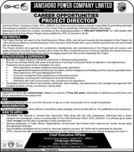 Wapda Jobs Karachi 2020 at Jamshoro Power Company (JPCL) for Project Director