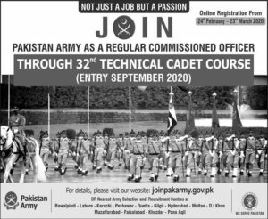 Army Jobs in Pakistan 2020, Apply Online, Commissioned Officer
