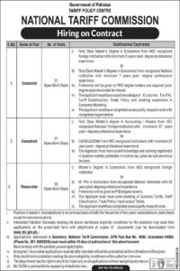 Consumer Research  The Economist 2020 Jobs at National Tariff Commission Islamabad