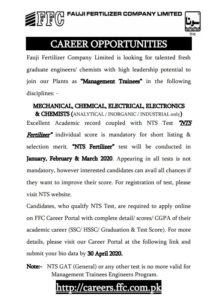 Fauji Fertilizer Company Limited FFC | NTS Jobs 2020 | Management Trainees Programs