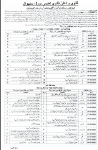 Matric Date Sheet 2020 Matric Date Sheet for all Punjab Boards 2020 10th Class Date Sheet 2020