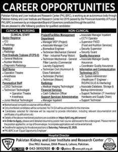 Pakistan Kidney and Liver Institute & Research Center Jobs 2020 for Senior Registrar and more