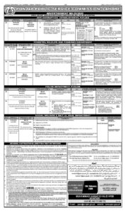 Police Department PPSC Jobs 2020, Online Apply, Social Welfare Bait ul Maal Department, Anti Corruption Punjab AD No. 05