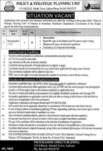 Policy and Strategic Planning Unit Lahore Jobs 2020