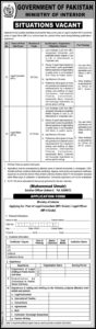 Ministry of Interior Jobs 2020  Legal Consultant MP-I, Legal Officer MP-II