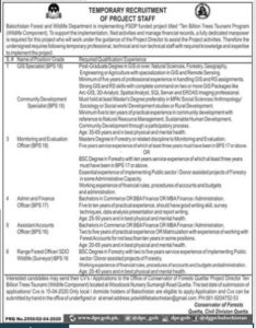 Balochistan Forest and Wildlife Department Jobs 2020 for Assistant Computer Operator, Junior Clerk and more
