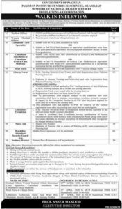 Pakistan Institute of Medical Sciences Islamabad Jobs 2020  Ministry of National Health Services