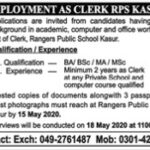 View Lahore Development Authority Qualification Matric, F.A, BA. MA. MBA, Age limit 35 years. more Latest Jobs 2020, jobs in Pakistan newspapers 2020, in also providing from All Newspapers, American express Jobs 2020, Nawaye Waqt Jobs 2020, daily Jang Jobs 2020, Jang Epaper 2020, Express Jobs 2020, Horizon Zero Dawn, Dawn News job 2020, The Nations Jobs 2020, Aaj Tak news 2020, jobs in Pakistan, newspaper jobs 2020, free job alert 2020, daily jobs in Pakistan 2020, etc, through murtazaweb.com or jobinfolink.com and Online Apply.   TitleDetails Date Posting10-05-2020 CategoryGovernment QualificationsGraduation LocationKarachi Pakistan Age Limit57 Years Last Date21-05-2020 Latest Scholarship Government Jobs in Rawalpindi, Islamabad, Lahore, Karachi, Peshawar, Quetta, Jhelum, Faisalabad, Multan, Punjab, Baluchistan, Sindh, KPK, Saudi Arabia, UAE, and Qatar etc. Also providing jobs from All Newspapers, Nawaye Waqt,jang news, jang epaper, Express, Dawn, The Nations, Aaj News, and The Nation etc, through murtazaweb.com Description with Detailed Application Form and Process, Eligibility criteria, Latest Admission schedule & Contact details are mentioned in the official latest advertisement below. Trend Jobs National Testing ServicePPSC JobsPTS Jobs Wapda AdvertisementPolice DepartmentPrivate Staffing Agencies Navy JobsRescue 1122 JobsOnline Jobs LESCO JobsAirforce JobsBranch Manager Jobs Driver JobsArmy JobsRescue 1122 Nursing JobsMedical JobsGovernment Jobs PPSC ResultActive Directory SecurityBanking Jobs Mehndi Design, Arabic Henna DesignsDepartment of EducationClerk Jobs Professor JobsAdobe PhotoshopFederal Government Jobs Professor, Lecturer JobsMBA JobsPolice Officer Jobs Free Adobe Photoshop FiltersBusiness AntivirusLatest Admissions Health DepartmentFree Media Players 50 PlusForeign Jobs ScholarshipsAdobe Photoshop Express FreeStar Nail Polish Roman HairstylesAtomic Energy JobsDoctor Jobs Apply Online
