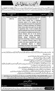 District Health Authority (DHA) Nankana Sahib Jobs 2020 | Assistant Entomologist