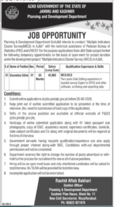 Planning and Development Department Jobs in AJK 2020, Government Jobs