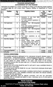 Tourism Department Lahore Jobs 2020 | Accounts & Admin Officer Career