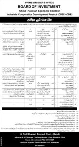 Prime Minister Officer New Jobs 2020, Board of Investment Islamabad