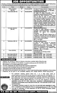 Provincial Disaster Management Authority New Jobs in Peshawar 2020, Accountant
