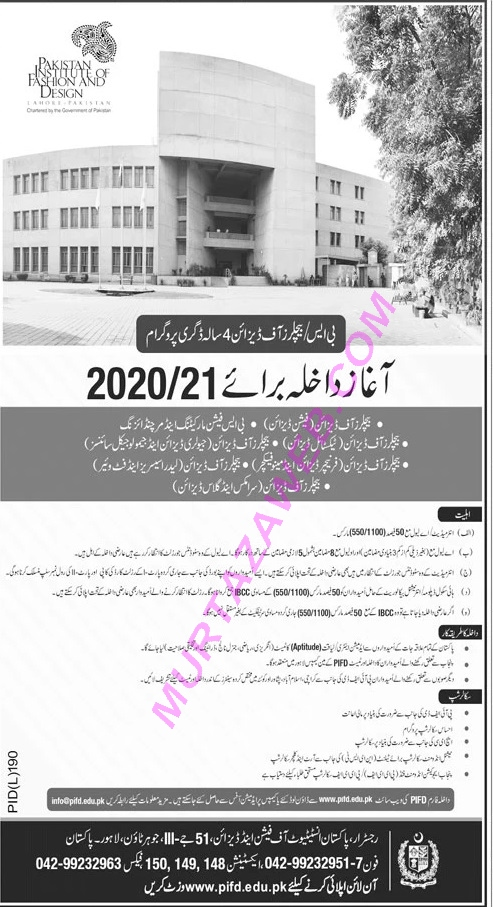Admissions Pakistan Institute Of Fashion Design Pifd Lahore 2020