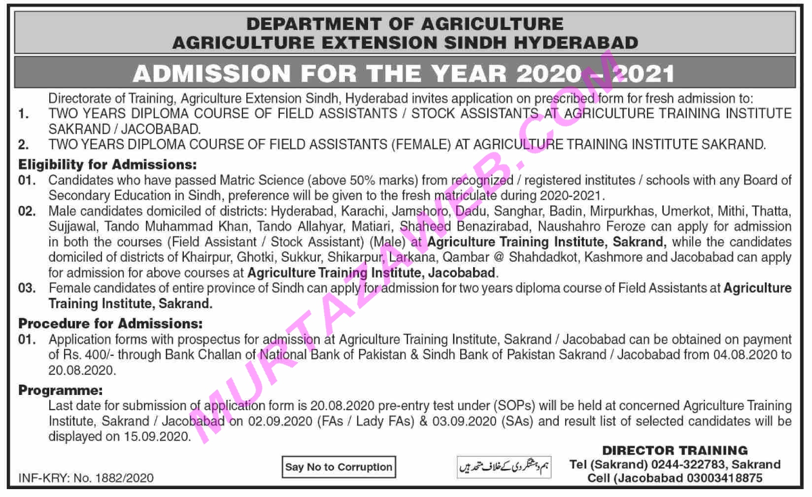 Admissions Sindh Agriculture University 2020-21 for 2-Years Diplomas