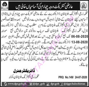 Directorate of Agriculture and Engineering Baluchistan Job Advertisement 2020