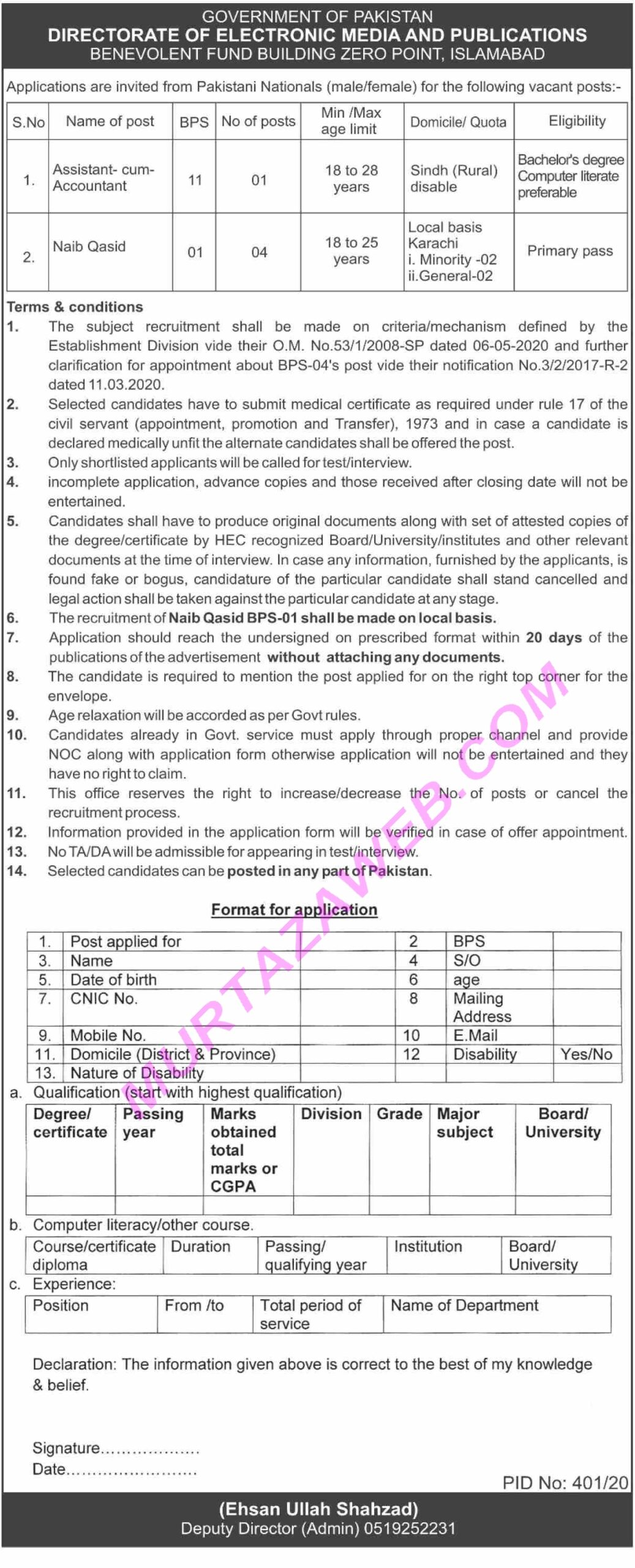 Directorate of Electronic Media and Publications Assistant Cum Assistant Jobs 2020