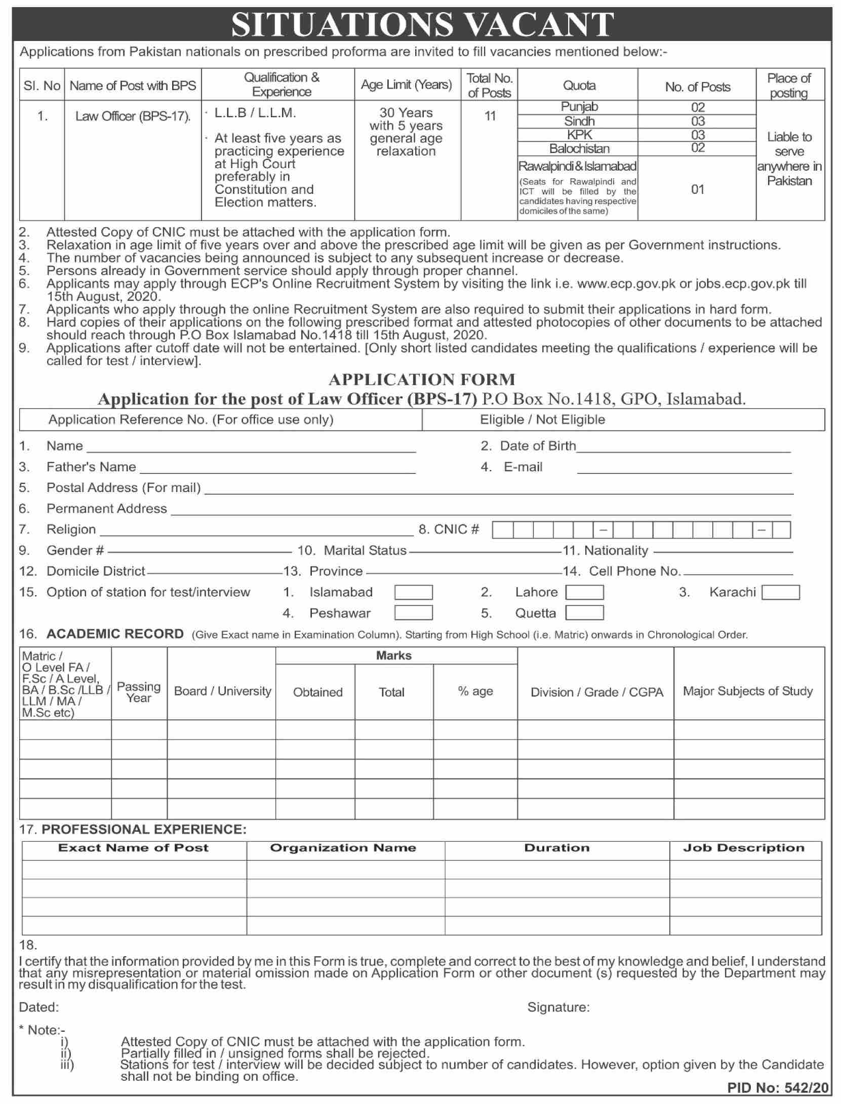 Election Commission Of Pakistan ECP Latest Islamabad Law Officer Jobs 2020