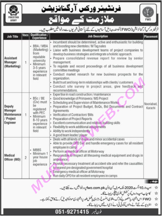 FWO Jobs 2020 Jobs in Frontier Works Organization, Assistant Manager Marketing