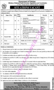 Ministry of National Health Services, Regulations Steno Typist Islamabad Jobs 2020